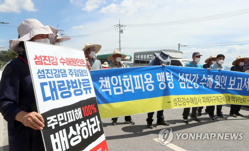 전남·북, '섬진·용담댐 하류 피해'에 정부 차원 대책 요구