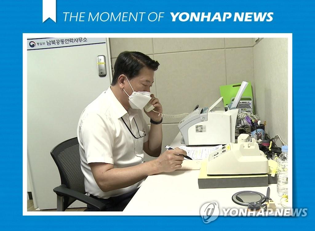 """미 """"아세안 장관회의 의제중 하나는 대북결의안 이행 촉구"""""""