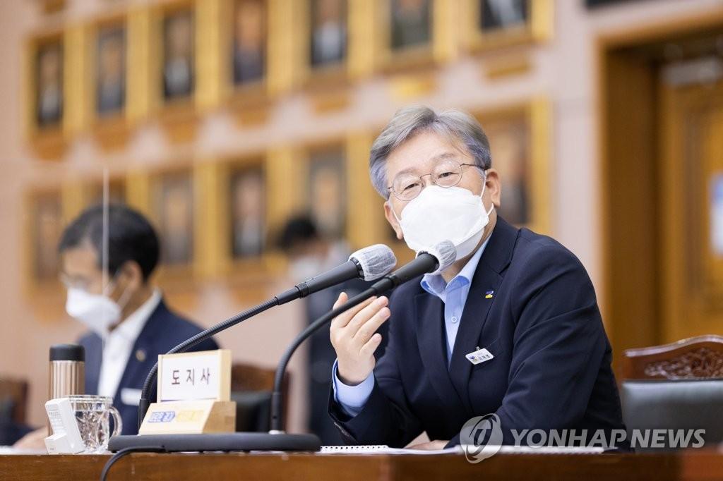 """이재명, 광역단체장 4개월 연속 1위에 """"약속 정치로 보답"""""""