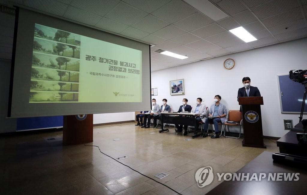 철거건물 붕괴 참사 수사 '2막 올라'…원청 처벌 여부 관심 집중