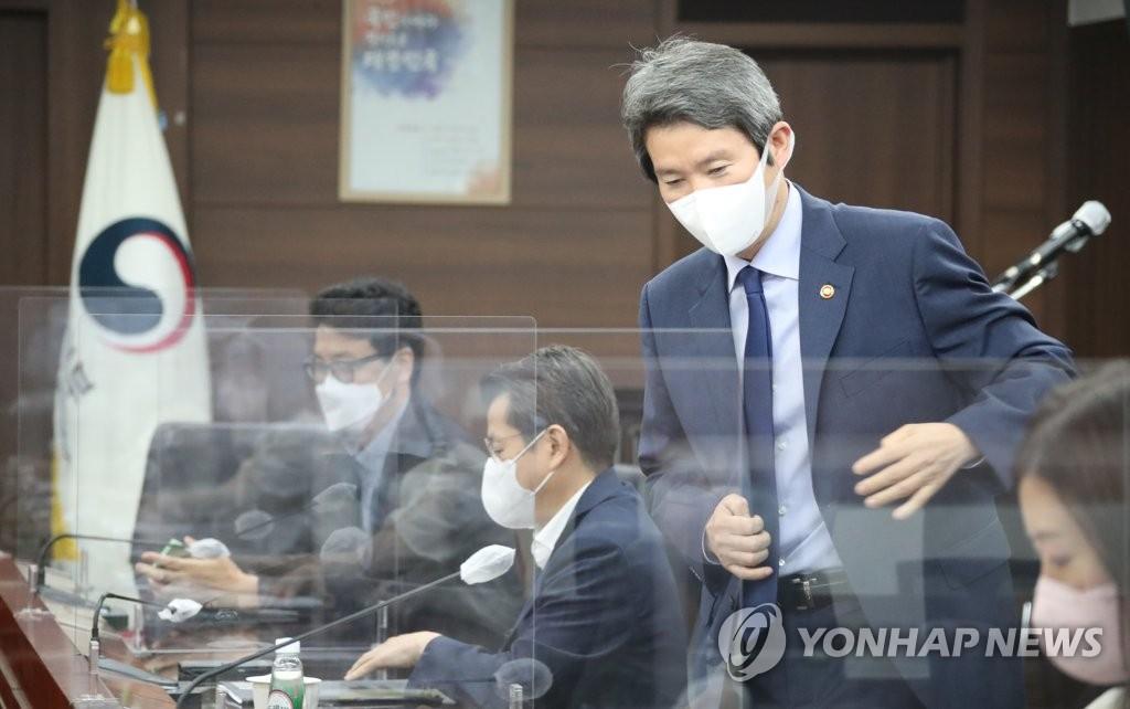 통일부, 조선중앙TV 저작권료 송금경로 공개 거부