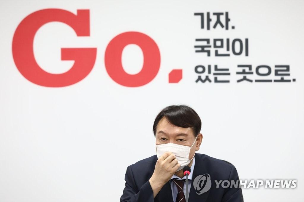 尹, 오늘 청년정책 토론회…최재형, 소상공인 간담회