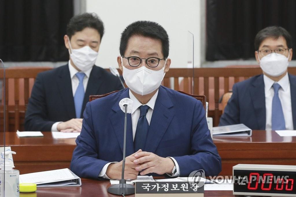 """박지원 """"한미연합훈련 유연 대응해야""""…野 """"김여정 하명기관"""""""