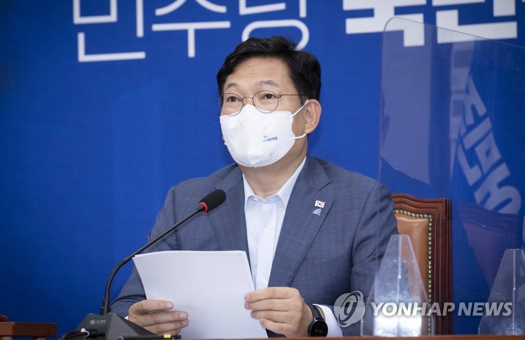"""송영길 """"한미연합훈련은 방어적…전작권 회수에 불가피"""""""