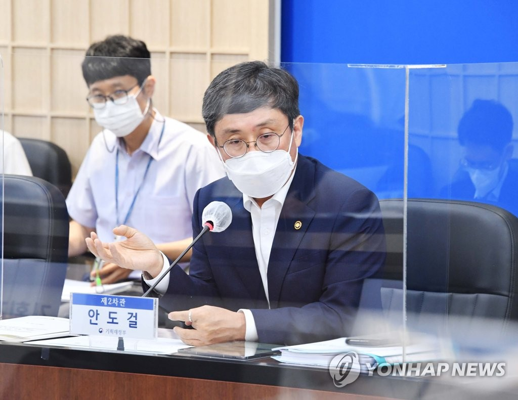 정부, 격오지 건설현장 근로자에 코로나 진단비용 즉시 지원