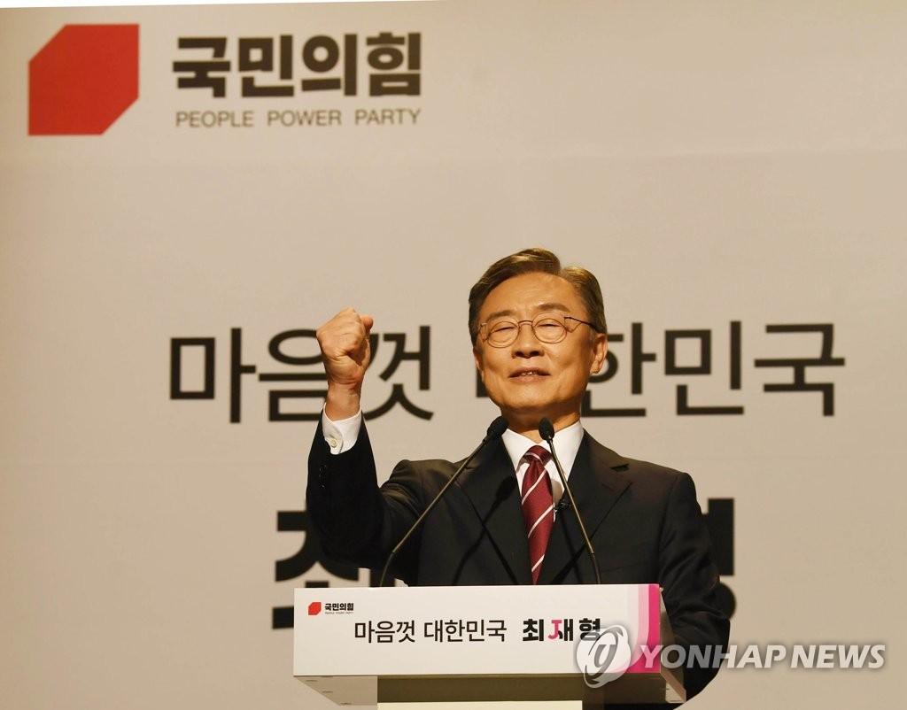 애국가 열창으로 결기 다진 崔…'대한민국' 외치며 주먹 불끈