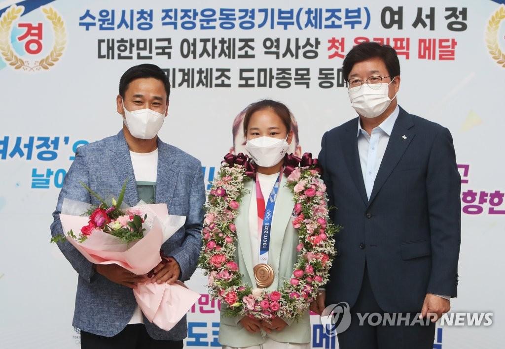 [올림픽]체조 동메달리스트 여서정, 수원시로부터 3천만원 포상금