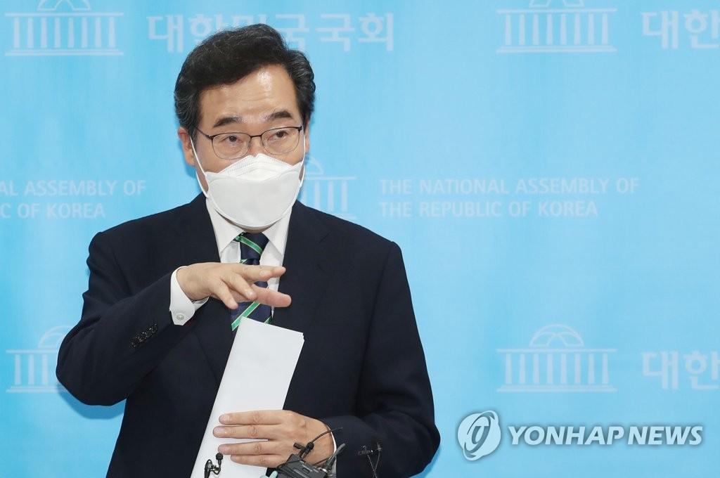 """이낙연, 중소벤처 공약…""""모태펀드 10조까지 확대"""""""