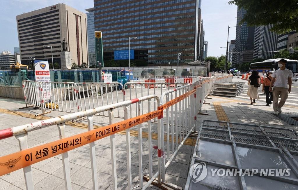 서울 도심 광복절 행사 마무리…큰 충돌 없어(종합)