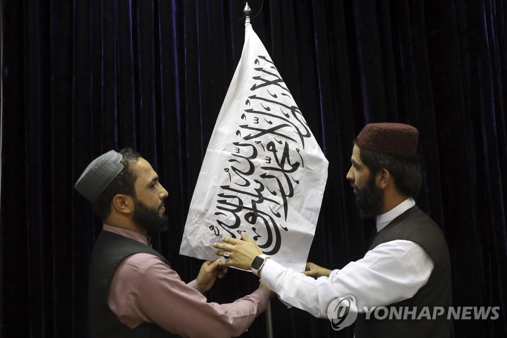 [카불 엑소더스] ③ 정상국가냐 공포정치냐…탈레반의 선택은(끝)
