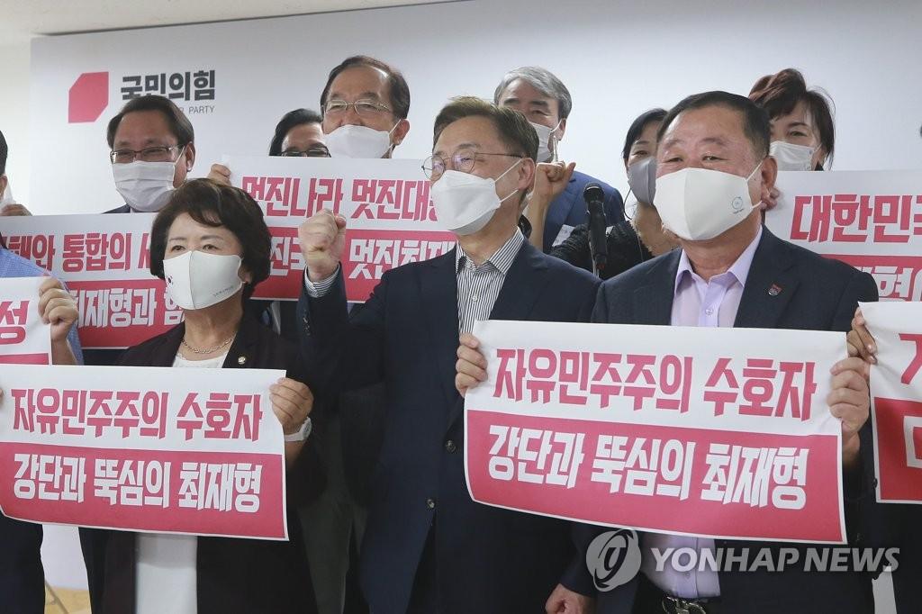 선관위, 최재형캠프 TK향우회 지지선언 위법여부 검토