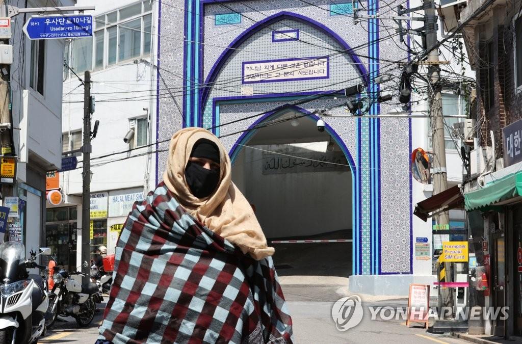 """[인턴액티브] 주한 아프간인들 """"현지주민, 지하실 숨은 채 등교·출근 안해"""""""