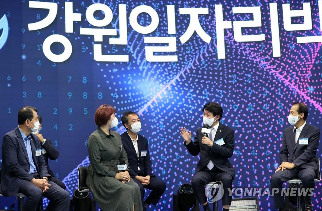 강원일자리박람회 개막…온·오프라인 통해 516명 채용