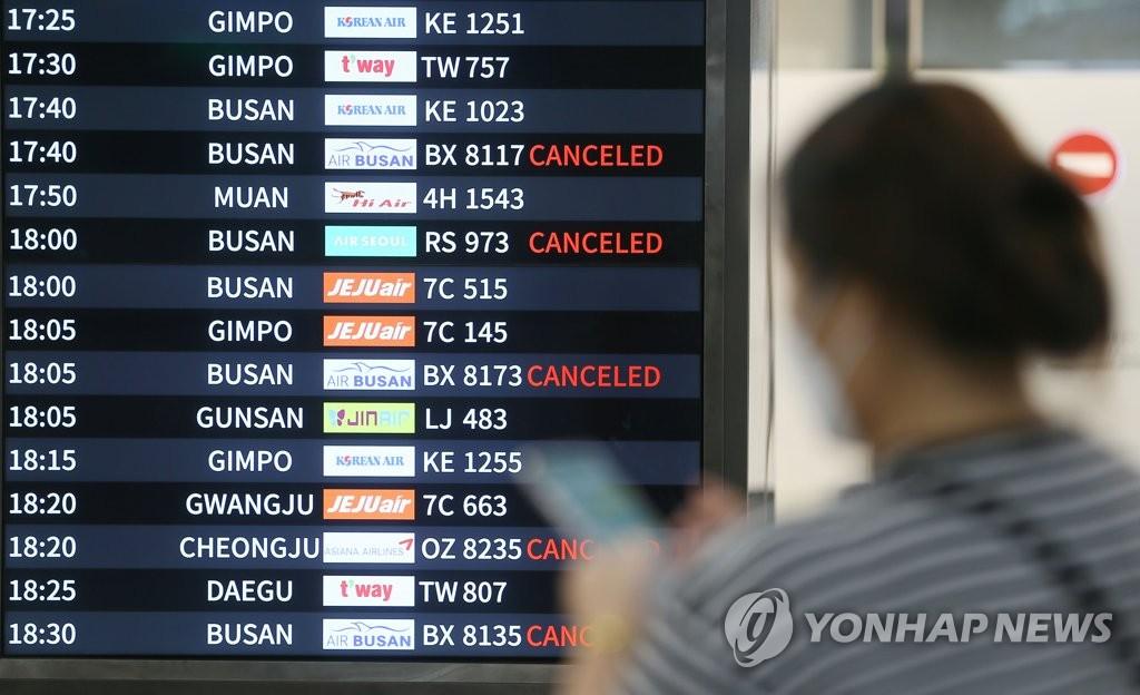 """작지만 강한 첫 태풍 '오마이스' 곳곳 생채기…""""인명피해 없어""""(종합)"""