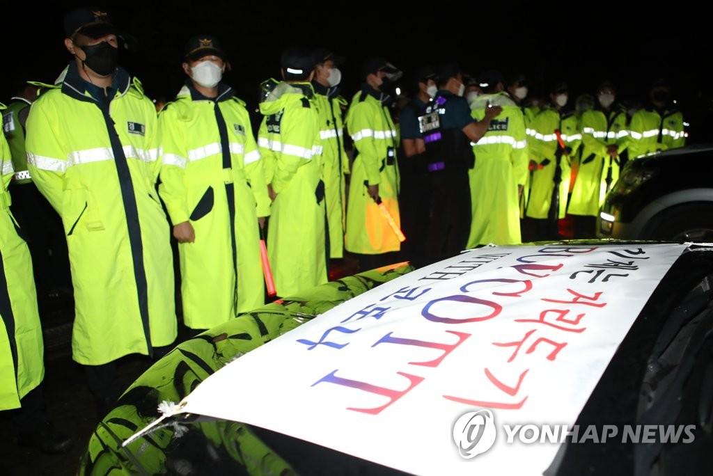 """""""정부가 자영업자 무시"""" 부산서 게릴라 차량시위…비수도권 처음"""