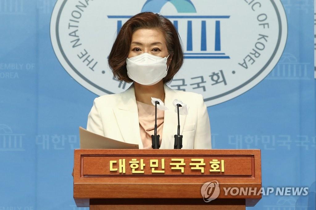 """'제명' 양이원영, 윤희숙에 """"'투기의 귀재' 표현 돌려드린다"""""""