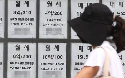 """""""3억 하던 전세 6억으로…정책 담당자 징계하라"""""""