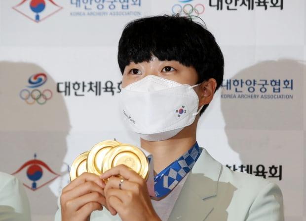 도쿄올림픽에서 양궁 3관왕을 달성한 안산 선수 /사진=연합뉴스