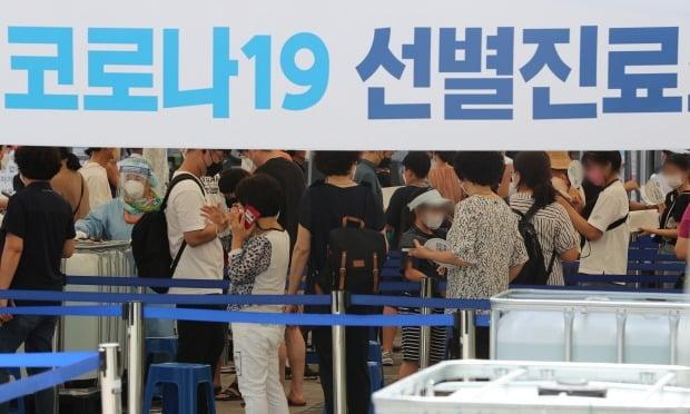 5일 오후 세종시 세종시청에 마련된 선별진료소에 검사를 받으려는 시민들이 순서를 기다리고 있다. /사진=연합뉴스