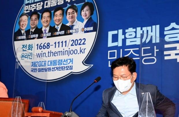 송영길 대표 (사진=연합뉴스)