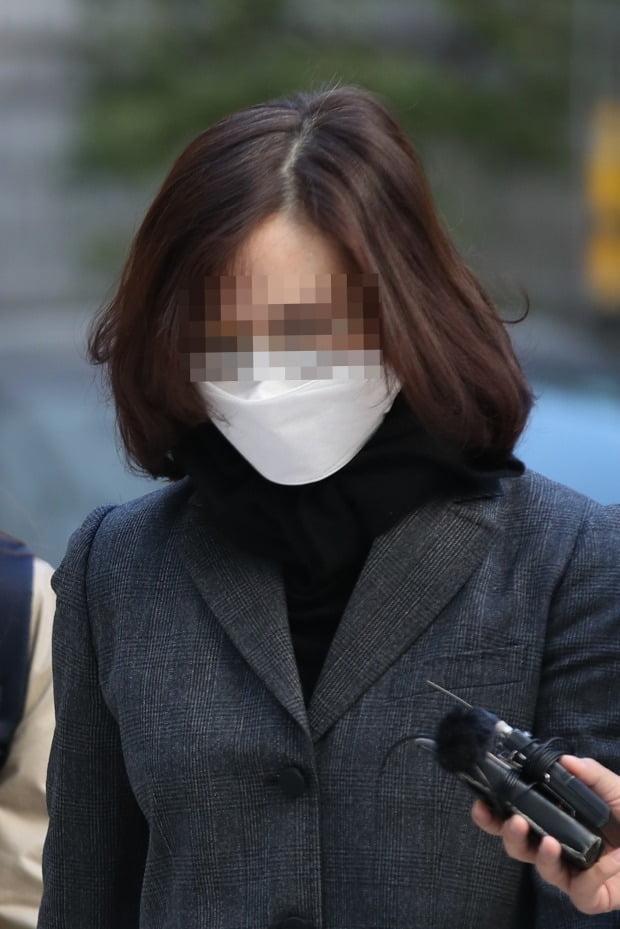 """정경심 2심도 징역 4년…""""입시비리 전부 유죄"""" (사진=연합뉴스)"""