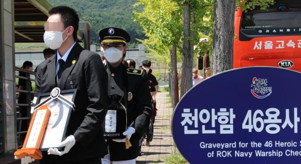 천안함 전사자인 고(故) 정종율 상사의 배우자 정경옥씨의 안장식이 지난달 23일 대전 유성구 국립대전현충원 천안함 46용사 묘역에서 거행되고 있다. /사진=뉴스1