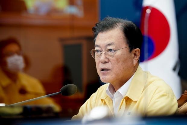 문재인 대통령이 30일 청와대 여민관에서 열린 수석·보좌관회의를 주재하고 있다. /사진=뉴스1