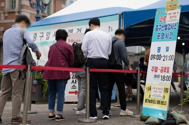 31일 오전 서울 중구 서울역광장에 마련된 코로나19 임시 선별진료소를 찾은 시민들이 검체검사를 받기 위해 줄을 서 있다. /사진=뉴스1