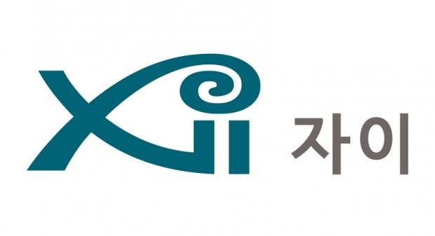 2021. 8. 11. (水)... GS건설 자이(Xi)... 업계 최초 '홈스타일링 컨설팅' 입주 서비스 실시