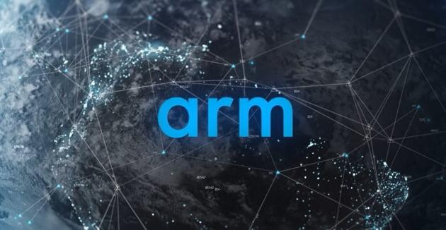 영국 반도체업체 ARM 로고. 홈페이지 캡처