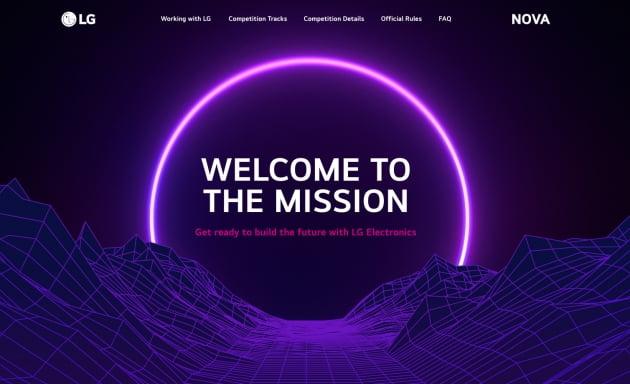 LG전자 북미센터, 미래사업 위한 아이디어 공모전…230억 지원