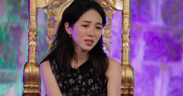 /사진=유튜브 '점점TV' 캡처
