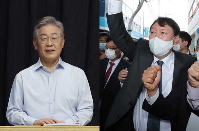 이재명 경기지사, 윤석열 전 검찰총장 /사진=연합뉴스