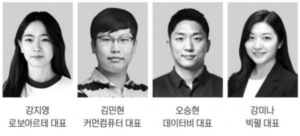 """네번째 매장 연 '로봇이 튀기는 치킨집'…""""푸드테크 주역 될 것"""""""