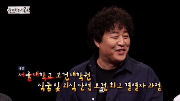 /사진=MBC '놀면뭐하니' 영상 캡처