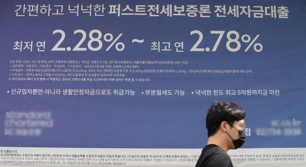 6일 오전 서울 시내의 한 은행 영업점에 붙은 대출 안내문. 사진=뉴스1