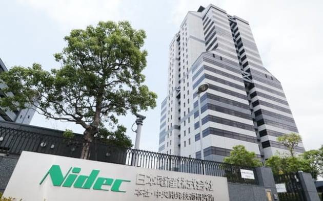 日 재계 이단아 일본전산, 4년간 공작기계 사업에 1조 투자 [정영효의 일본산업 분석]