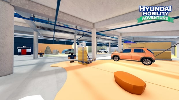 메타버스 게임에 구축된 브랜드 쇼룸 '캐스퍼 이-스튜디오'. 사진=현대차