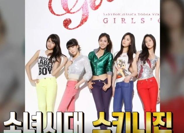 사진=tvN 예능 프로그램 '유퀴즈 온 더 블럭' 121회 캡쳐