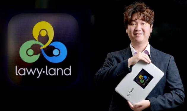[2021 광운대 캠퍼스타운 스타트업 CEO] 변호사와 변호사를 연결하는 플랫폼 '로이랜드'