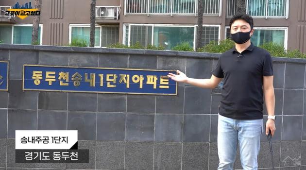 동두천, 규제지역 지정 보름 만에... [집코노미TV]
