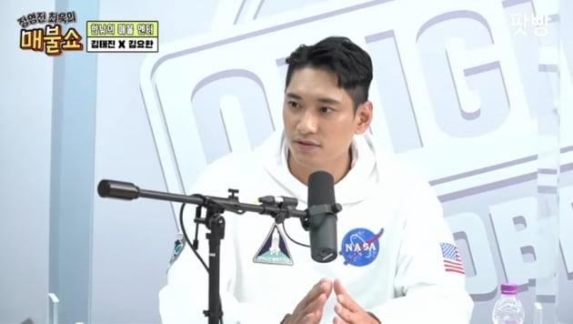 """김요한 """"이재영·다영, 너무 심하더라…피해자 힘들었을 듯"""""""