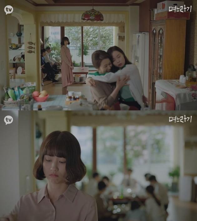 추석 명절의 모습을 담은 드라마 '며느라기'의 한 장면 /사진=카카오TV