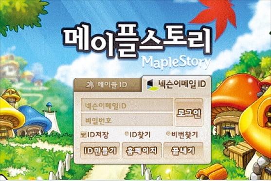 '메이플 확률조작'에…김정주·강원기 국회 국감장 선다