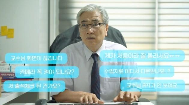 제8회 박카스 29초영화제 일반부 우수상 수상작 '나도 처음이다!' / 출처=29초영화제 홈페이지