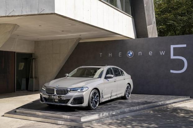 BMW의 5시리즈