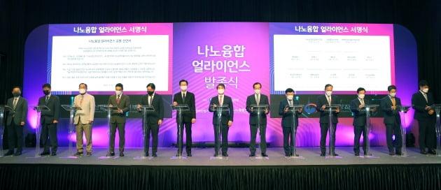 16일 오후 서울 밀레니엄힐튼 호텔에서 '나노융합 얼라이언스 발족식'이 열렸다. 사진=연합뉴스
