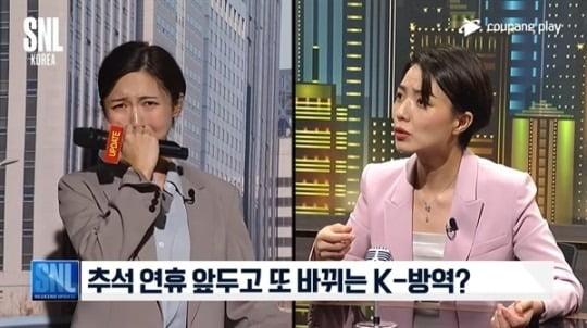 화제가 된 주현영 인턴기자(왼쪽). / 사진=쿠팡플레이 유튜브 캡처