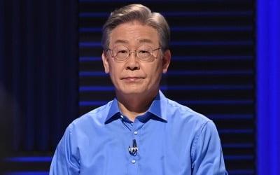"""""""화천대유, 곽상도 아들에게 물어봐라"""""""