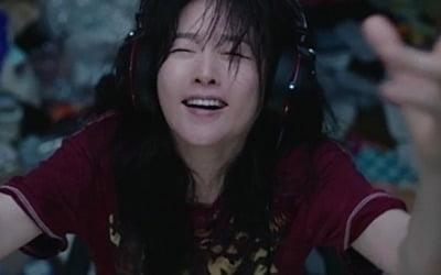 이영애, 데뷔 31년만에 파격 변신